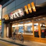 【マネジメントコラム更新!】丸亀製麺は『脱・効率化経営』で『付加価値』を売る!