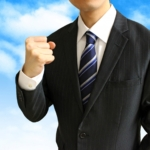 「リーダー職はつらい事ばかりで・・・」自分らしいリーダーシップを見つける方法とは?
